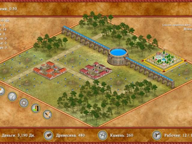 Скачать Игру Империя 3 Через Торрент Бесплатно На Компьютер - фото 4