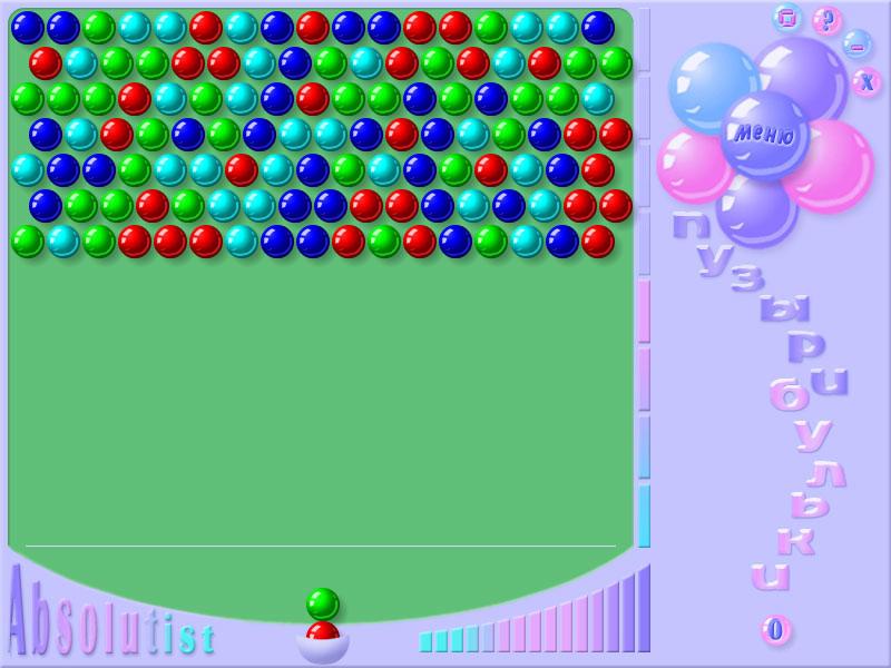 Скачать бесплатно игрушку шарики на компьютер
