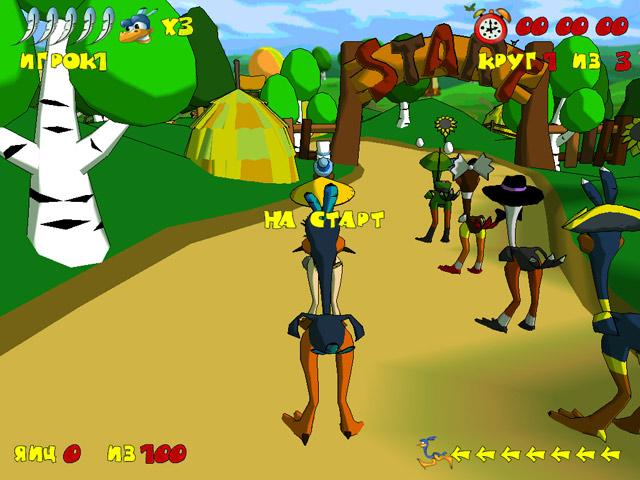 игра страусиные бега скачать